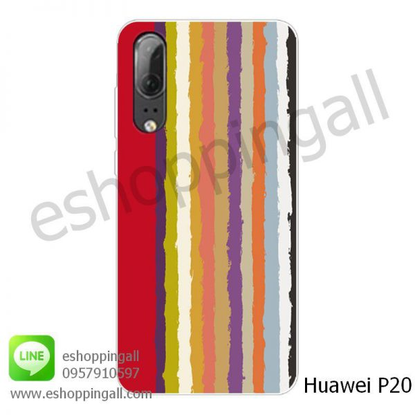 MHW-008A107 Huawei P20 เคสมือถือหัวเหว่ย P20