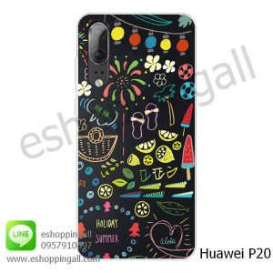 MHW-008A105 Huawei P20 เคสมือถือหัวเหว่ย P20