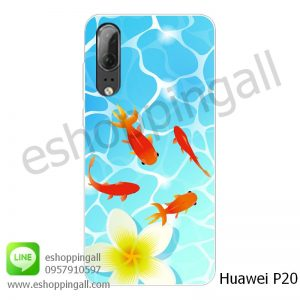 MHW-008A106 Huawei P20 เคสมือถือหัวเหว่ย P20