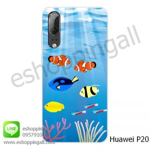 MHW-008A104 Huawei P20 เคสหัวเหว่ยแบบแข็งพิมพ์ลาย