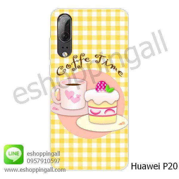 MHW-008A125 Huawei P20 เคสหัวเหว่ยแบบแข็งพิมพ์ลาย