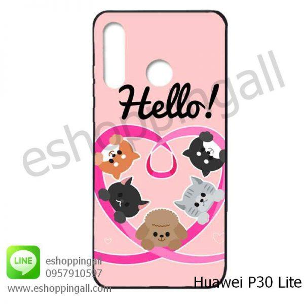 MHW-011A302 Huawei P30 Lite เคสหัวเหว่ยแบบยางนิ่มพิมพ์ลาย