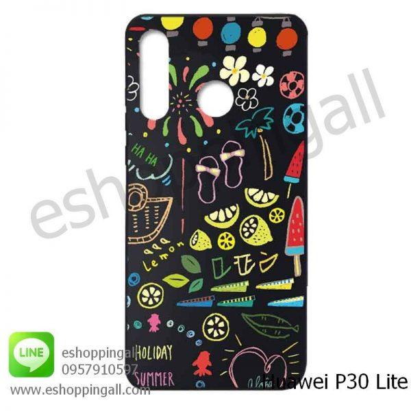MHW-011A305 Huawei P30 Lite เคสหัวเหว่ยแบบยางนิ่มพิมพ์ลาย