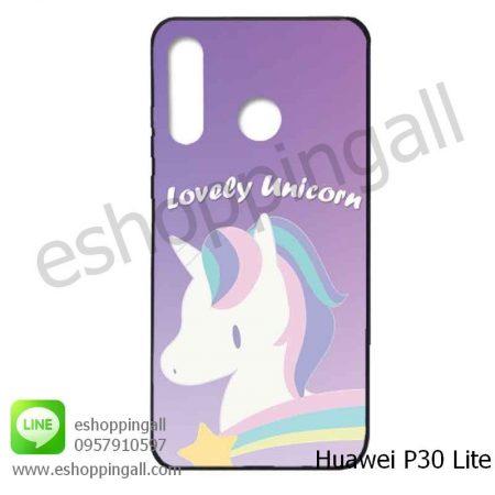 MHW-011A306 Huawei P30 Lite เคสหัวเหว่ยแบบยางนิ่มพิมพ์ลาย
