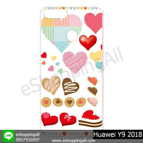 MHW-015A102 Huawei Y9 2018 เคสหัวเหว่ยแบบแข็งพิมพ์ลาย