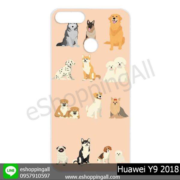MHW-015A104 Huawei Y9 2018 เคสหัวเหว่ยแบบแข็งพิมพ์ลาย