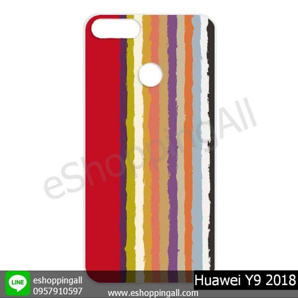 MHW-015A107 Huawei Y9 2018 เคสหัวเหว่ยแบบแข็งพิมพ์ลาย