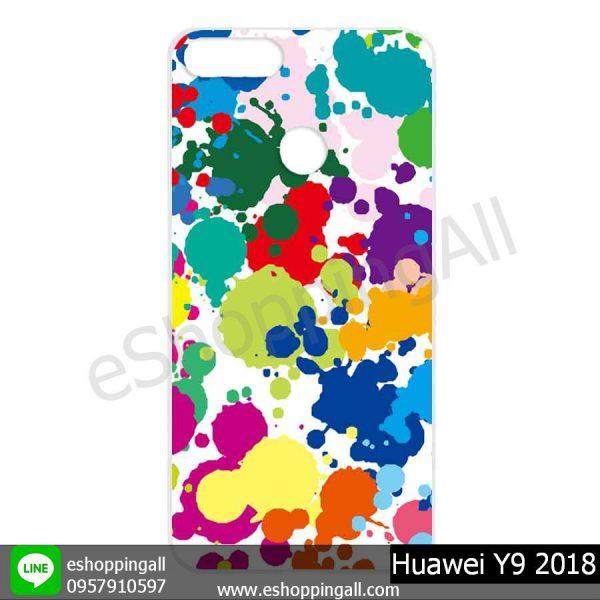 MHW-015A108 Huawei Y9 2018 เคสหัวเหว่ยแบบแข็งพิมพ์ลาย