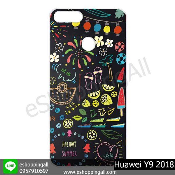 MHW-015A110 Huawei Y9 2018 เคสหัวเหว่ยแบบแข็งพิมพ์ลาย