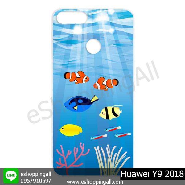 MHW-015A114 Huawei Y9 2018 เคสหัวเหว่ยแบบแข็งพิมพ์ลาย