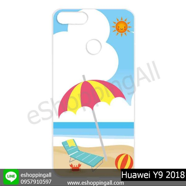 MHW-015A115 Huawei Y9 2018 เคสหัวเหว่ยแบบแข็งพิมพ์ลาย