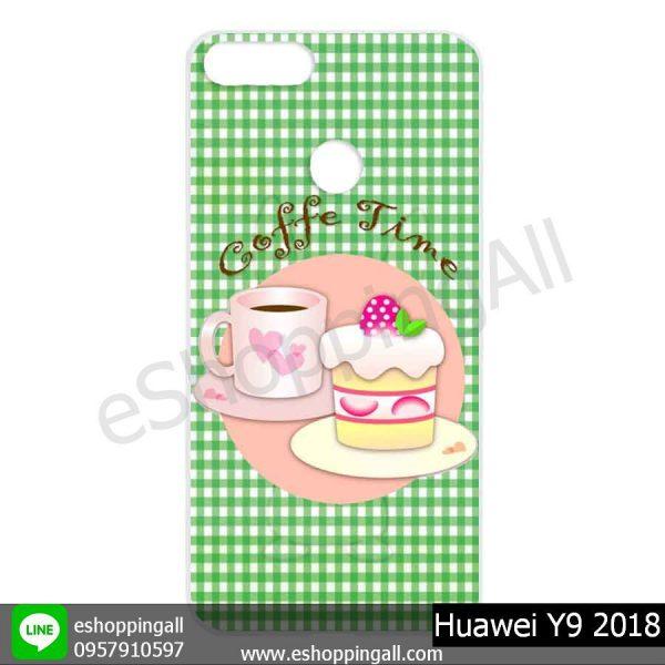 MHW-015A117 Huawei Y9 2018 เคสหัวเหว่ยแบบแข็งพิมพ์ลาย