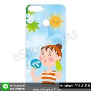 MHW-015A119 Huawei Y9 2018 เคสหัวเหว่ยแบบแข็งพิมพ์ลาย