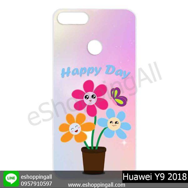 MHW-015A120 Huawei Y9 2018 เคสหัวเหว่ยแบบแข็งพิมพ์ลาย