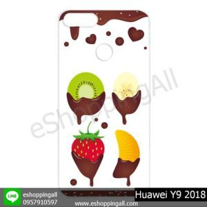 MHW-015A124 Huawei Y9 2018 เคสหัวเหว่ยแบบแข็งพิมพ์ลาย