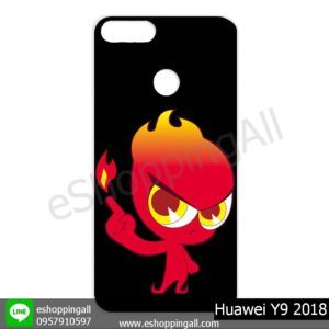 MHW-015A126 Huawei Y9 2018 เคสหัวเหว่ยแบบแข็งพิมพ์ลาย