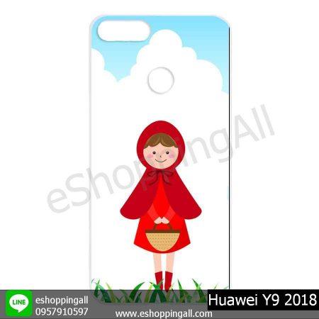 MHW-015A128 Huawei Y9 2018 เคสหัวเหว่ยแบบแข็งพิมพ์ลาย