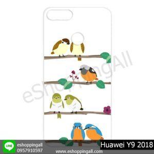 MHW-015A130 Huawei Y9 2018 เคสหัวเหว่ยแบบแข็งพิมพ์ลาย