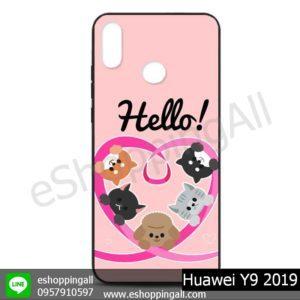 MHW-016A101 Huawei Y9 2019 เคสหัวเหว่ยแบบยางนิ่มพิมพ์ลาย