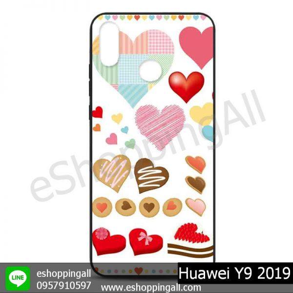 MHW-016A102 Huawei Y9 2019 เคสหัวเหว่ยแบบยางนิ่มพิมพ์ลาย