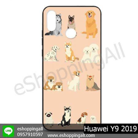 MHW-016A104 Huawei Y9 2019 เคสหัวเหว่ยแบบยางนิ่มพิมพ์ลาย