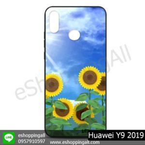 MHW-016A105 Huawei Y9 2019 เคสหัวเหว่ยแบบยางนิ่มพิมพ์ลาย