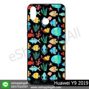 MHW-016A106 Huawei Y9 2019 เคสหัวเหว่ยแบบยางนิ่มพิมพ์ลาย