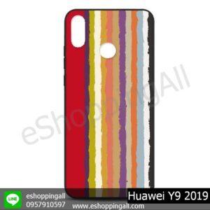 MHW-016A107 Huawei Y9 2019 เคสหัวเหว่ยแบบยางนิ่มพิมพ์ลาย