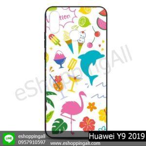 MHW-016A109 Huawei Y9 2019 เคสหัวเหว่ยแบบยางนิ่มพิมพ์ลาย