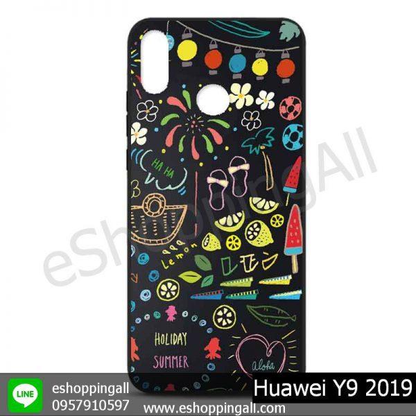 MHW-016A110 Huawei Y9 2019 เคสหัวเหว่ยแบบยางนิ่มพิมพ์ลาย