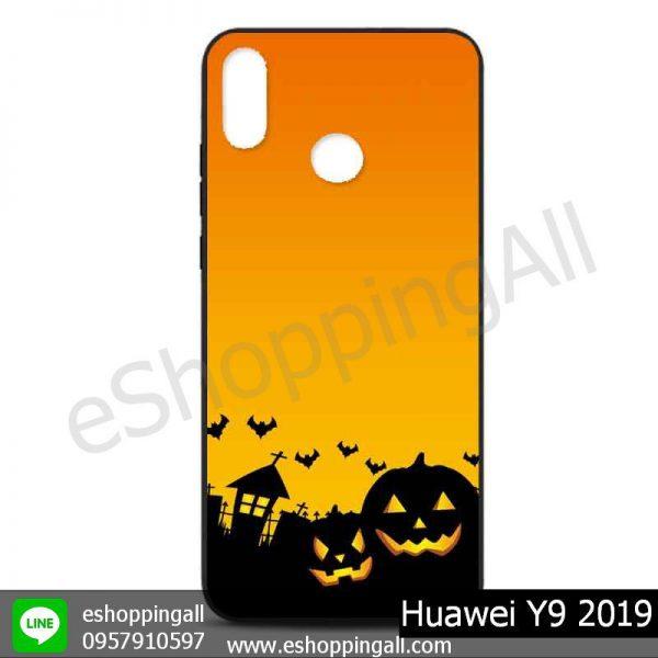 MHW-016A112 Huawei Y9 2019 เคสหัวเหว่ยแบบยางนิ่มพิมพ์ลาย