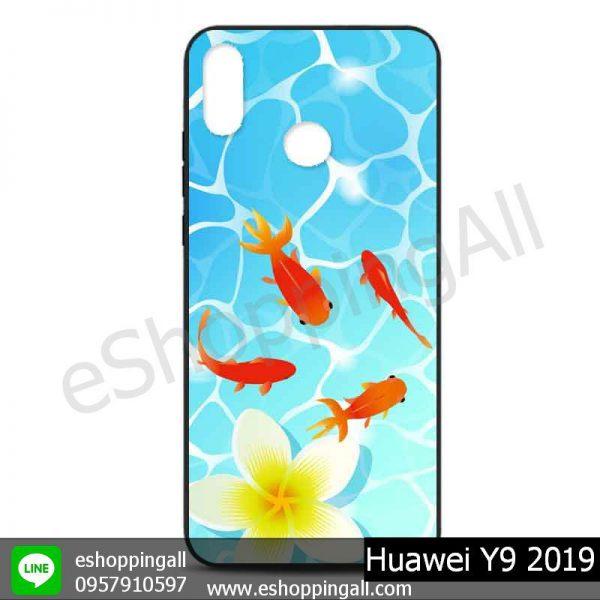 MHW-016A113 Huawei Y9 2019 เคสหัวเหว่ยแบบยางนิ่มพิมพ์ลาย