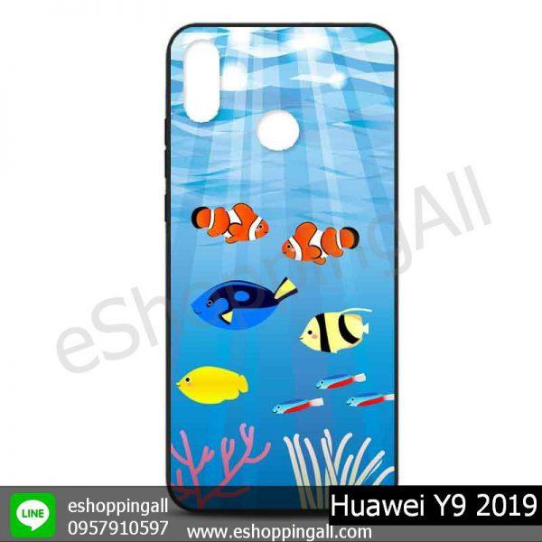MHW-016A114 Huawei Y9 2019 เคสหัวเหว่ยแบบยางนิ่มพิมพ์ลาย