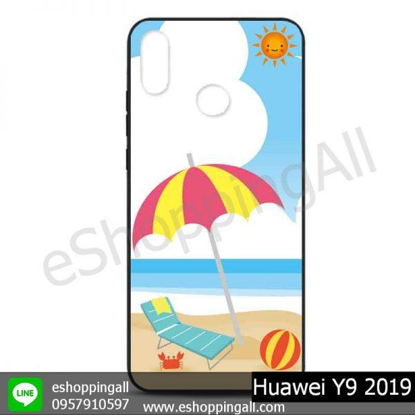 MHW-016A115 Huawei Y9 2019 เคสหัวเหว่ยแบบยางนิ่มพิมพ์ลาย