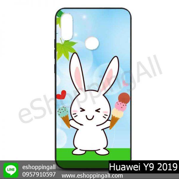 MHW-016A116 Huawei Y9 2019 เคสหัวเหว่ยแบบยางนิ่มพิมพ์ลาย