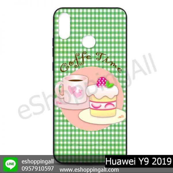 MHW-016A117 Huawei Y9 2019 เคสหัวเหว่ยแบบยางนิ่มพิมพ์ลาย