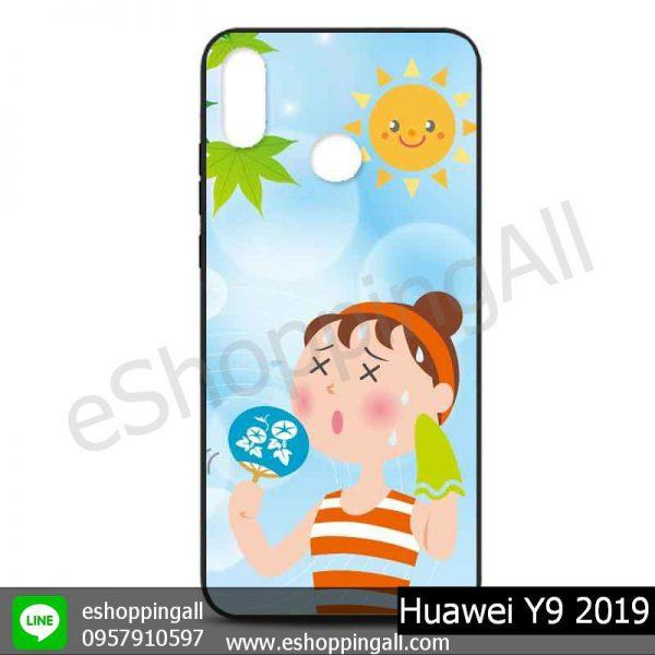 MHW-016A119 Huawei Y9 2019 เคสหัวเหว่ยแบบยางนิ่มพิมพ์ลาย