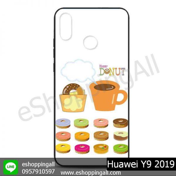 MHW-016A123 Huawei Y9 2019 เคสหัวเหว่ยแบบยางนิ่มพิมพ์ลาย