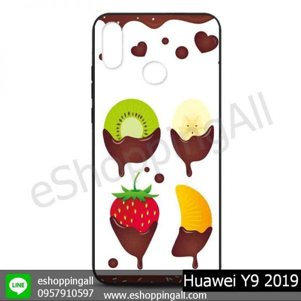 MHW-016A124 Huawei Y9 2019 เคสหัวเหว่ยแบบยางนิ่มพิมพ์ลาย