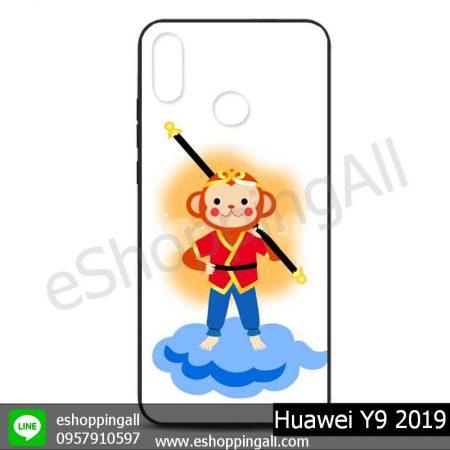 MHW-016A125 Huawei Y9 2019 เคสหัวเหว่ยแบบยางนิ่มพิมพ์ลาย