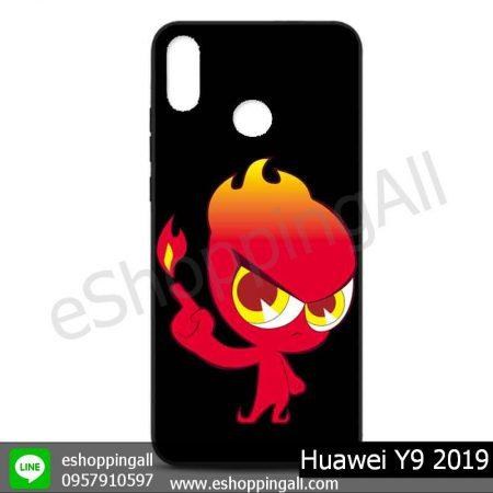 MHW-016A126 Huawei Y9 2019 เคสหัวเหว่ยแบบยางนิ่มพิมพ์ลาย