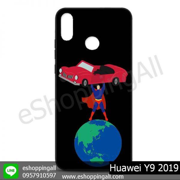 MHW-016A127 Huawei Y9 2019 เคสหัวเหว่ยแบบยางนิ่มพิมพ์ลาย