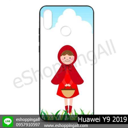 MHW-016A128 Huawei Y9 2019 เคสหัวเหว่ยแบบยางนิ่มพิมพ์ลาย