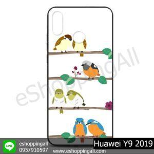 MHW-016A130 Huawei Y9 2019 เคสหัวเหว่ยแบบยางนิ่มพิมพ์ลาย
