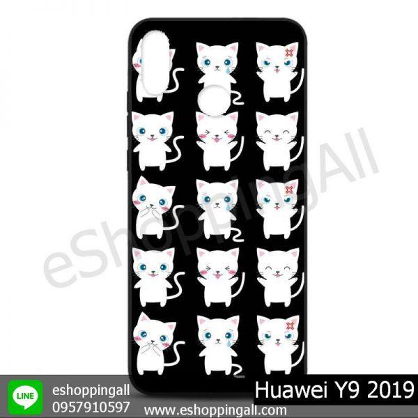 MHW-016A131 Huawei Y9 2019 เคสหัวเหว่ยแบบยางนิ่มพิมพ์ลาย