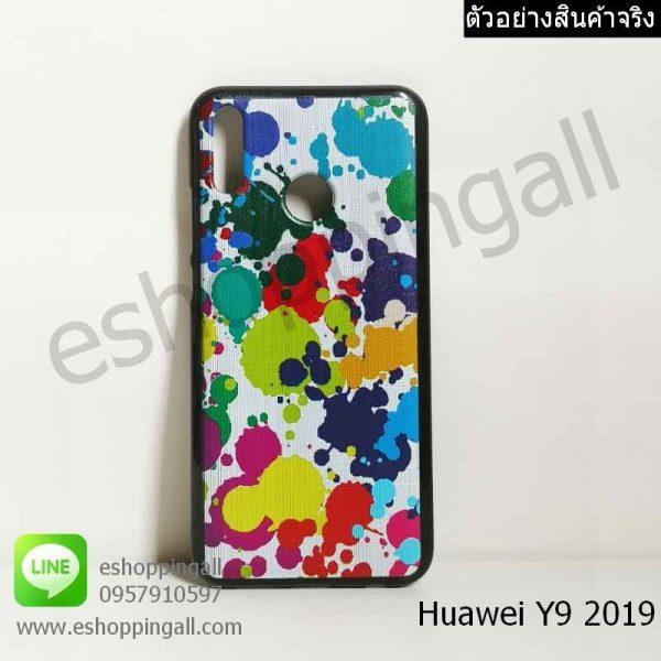 เคสมือถือ Huawei Y9 2019 - สินค้าตัวอย่าง