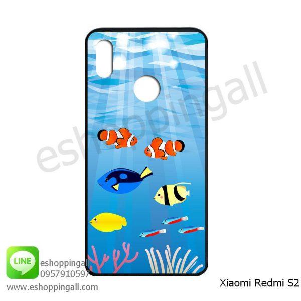MXI-002A114 Xiaomi Redmi S2 เคสเสี่ยวมี่แบบยางนิ่มพิมพ์ลาย