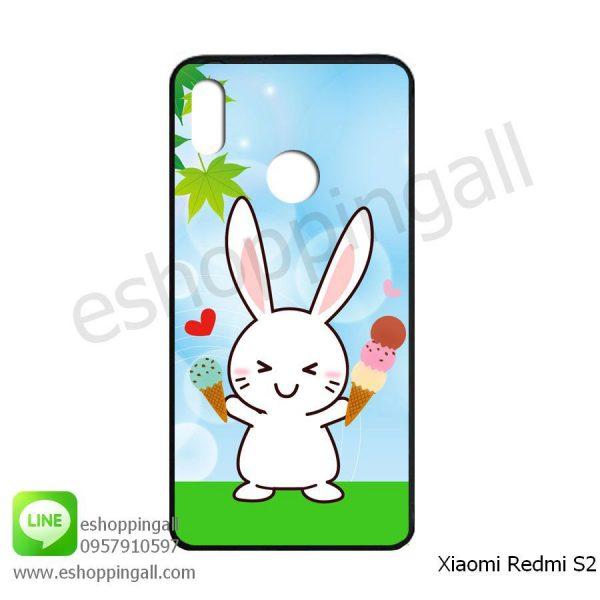 MXI-002A116 Xiaomi Redmi S2 เคสเสี่ยวมี่แบบยางนิ่มพิมพ์ลาย