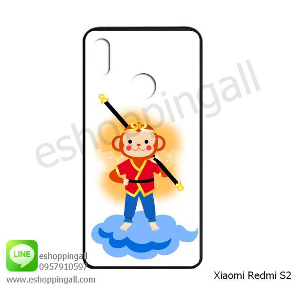 MXI-002A125 Xiaomi Redmi S2 เคสเสี่ยวมี่แบบยางนิ่มพิมพ์ลาย
