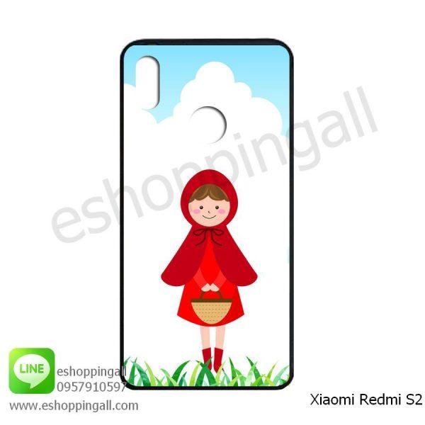 MXI-002A128 Xiaomi Redmi S2 เคสเสี่ยวมี่แบบยางนิ่มพิมพ์ลาย